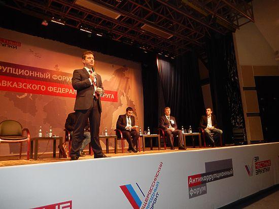 Муслим Муслимов: «Форум в Нальчике стал одной из крупных общероссийских дискуссионных площадок»