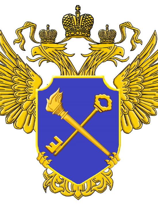 Открытое письмо бывших работников Росфиннадзора по РД