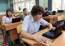 Москва станет доступной для инвалидов, стариков и матерей с детьми