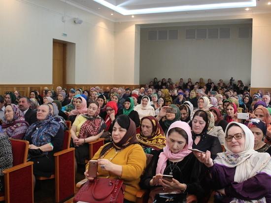Форум учителей аварского языка