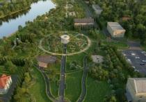 В Одинцовском районе создадут новый парк с летним театром