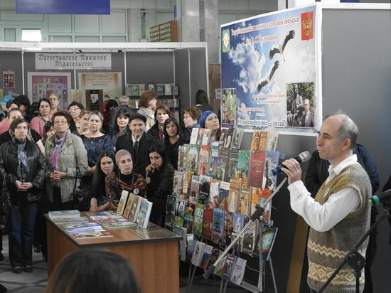 В Махачкале пройдет VI книжная ярмарка «Тарки-Тау 2017»