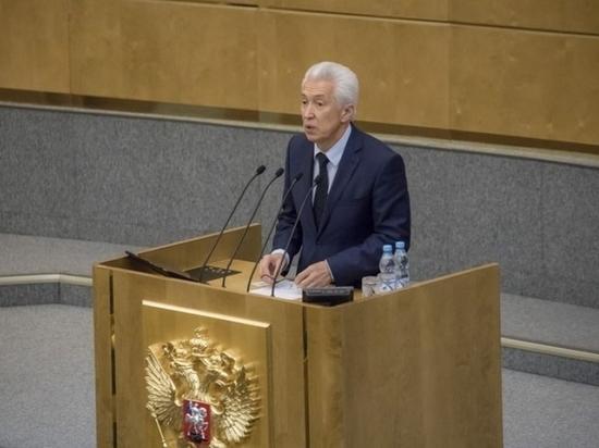 Васильев готов ответить за каждый рубль