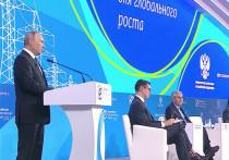 Российская энергетическая неделя и возобновляемая энергетика