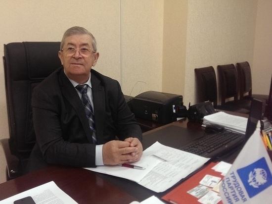 Инициативы Трудовой партии России и реформа демографической политики
