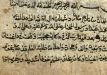 «Хазихи рисала ал-джинн»