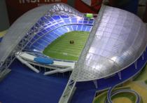 Уникальная арена